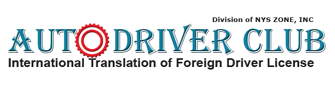 International Translation of Driver License